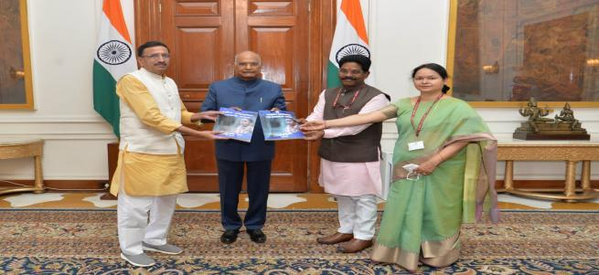 Presentation of annual report to Hon'ble President of India